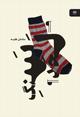 تصویر جلد سَنگِ لَحَد
