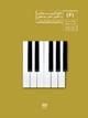 تصویر جلد شکلگیری بنیادی و تکوین مبانی موسیقی (۶)