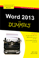 تصویر جلد Word 2013